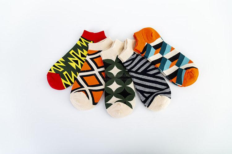 Colorful geometric ankle socks