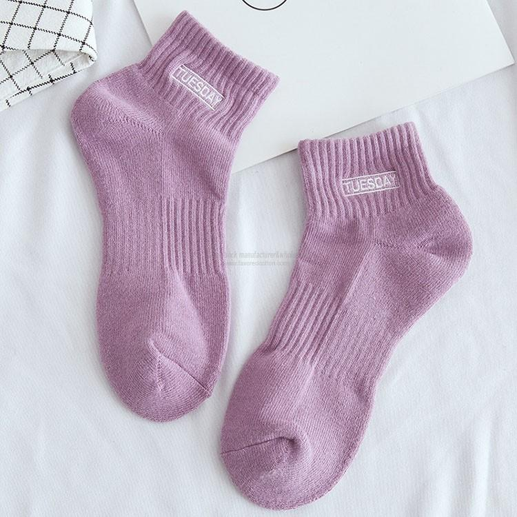 Days of the week cushioned ankle embroidered 100 cotton socks